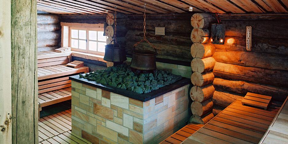 Bio Sauna Therme Bad Steben